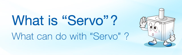 "What is ""servo""? What can do with ""servo""?"